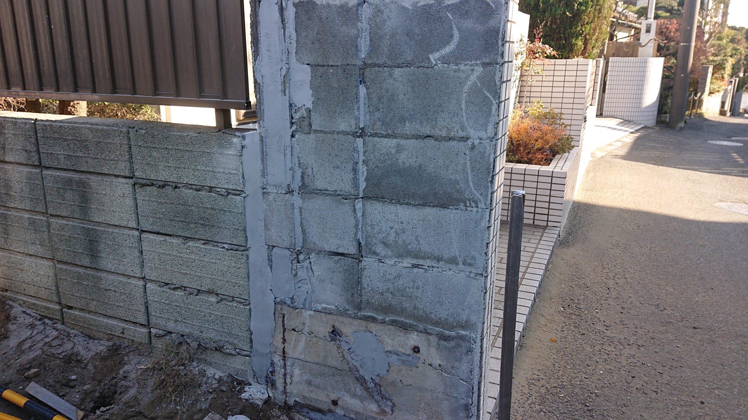 鎌倉市腰越 ブロック左官補修、凸凹塗装仕上げ